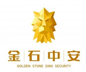金石中安logo
